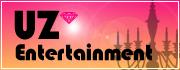 UZentertainment | エンターテイメント | フラッシュモブ | サプライズ | リムジン